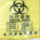 Sacchetto di immondizia di plastica personalizzato di Biohazard con stampa