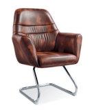 Кожаный стул управленческого офиса менеджера шарнирного соединения офисной мебели классический (NS-A8047)