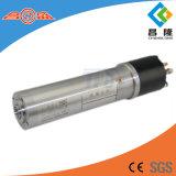 1.5KW 5.4A ISO20 مياه التبريد مغزل ATC موتور للمعادن