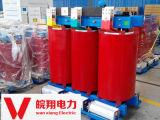 Trasformatore di distribuzione/trasformatore Dry-Type/trasformatore corrente