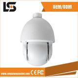 20 Jahre Erfahrung Soem-ODMaluminium-CCTV-Abdeckung-Kamera-Gehäuse-Fabrik-in China IP66 wasserdicht