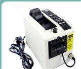 가득 차있는 자동적인 테이프 절단기 기계 (EGS-1000)