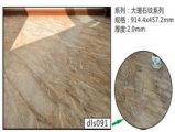 ホーム装飾のための大理石の現代デザインPVC床タイル
