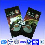 中国からの高品質のコーヒーバッグ