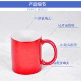 Taza de cerámica del rojo de la taza de café de la taza de la porcelana de la insignia de 2016 Custom Printing Company