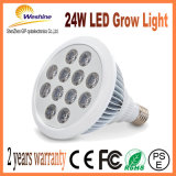 24W E27 LEDはプラントフルーツ野菜のために軽く育つ