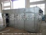 Forno de secagem da série do CT-C do secador da máquina de secagem