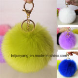 Multi-Color шарик шерсти POM POM Faux для шкентеля мешка и мобильного телефона