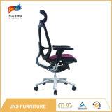 Moderner Gewebe-Stuhl des Büros mit justierbarer Kopfstütze