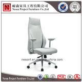 白革(NS-306A)の執行部の椅子
