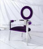 上ファブリックLC16が付いている現代特別な丸背の椅子
