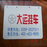 Erzeugnis-Umweltschutz-Schwarz-Gummiauto-Schutzvorrichtung für Schlussteil
