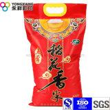 Sac d'emballage de riz à vide portatif avec Ny & PE