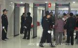 De beste Gang van China Suppier van de Gevoeligheid van de Prijs Hoge door de Detector van het Metaal