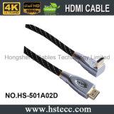 金属HDMIは男性90度ケーブルの下の二倍になる