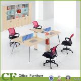 Самомоднейшее рабочее место места кабины 4 офиса от изготовления фабрики