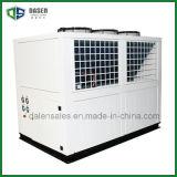 Mini refrigeratore raffreddato aria impaccato a forma di scatola portatile