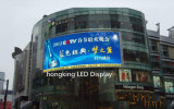3 anni della garanzia P6 P8 P10 dell'affitto HD LED di visualizzazione esterna