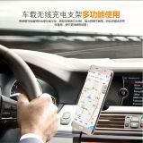 360 Lader van de Auto van de Houder van de Auto van de Omwenteling van de graad de Mobiele Draadloze