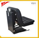 도매 유니버설 PVC Landini 현탁액 금속 트랙터 시트
