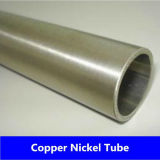 ASTM B111 nahtloses kupfernes Nickel-Gefäß