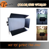 최고 1200/1500PCS Studio Equipment LED Panel Light