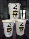 Copo de café de papel quente do projeto feito sob encomenda descartável do logotipo