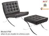 現代人間工学的の革ホテルの余暇のラウンジのリクライニングチェアの椅子(F4D)