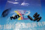 大きい在庫とのK87-M1112-10X YAMAHAのCL 12mmの送り装置Pin