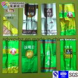 サイズによってカスタマイズされる食品等級の茶アルミホイルのプラスチック包装袋