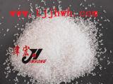Pérolas da soda cáustica do tipo 99% de Jinhong
