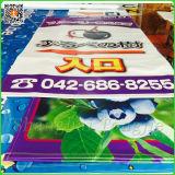 Знамя Prining напольный рекламировать, знамя винила, знамя Outdotor, знамя PVC (TJ-004)