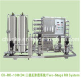 産業ステンレス鋼の塩水の処置システム
