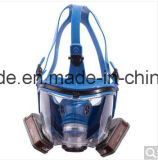 ケイ酸ゲルの太字のガスマスクの覆面部のマスクのスプレー式塗料
