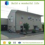 倉庫の研修会の構造スチールFabrication Machine De Garage