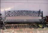 鋳造物の延性がある鉄の屋外のベンチ