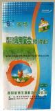 Nuovo sacchetto tessuto pp materiale della plastica per alimentazione con colorato