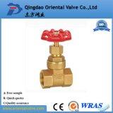 Поставщик шарикового клапана Ov-2017China запорной заслонки высокого качества покрынный никелем латунный нефть и газ