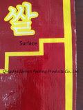 sac du riz 25kg tissé par pp stratifié par BOPP avec l'impression colorée
