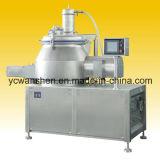 آلة الصيدلانية ويت خلط المحبب ( SHL -300 )