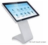 디지털 Signage 대화식 접촉 스크린 모니터 간이 건축물을 서 있는 42 인치 LCD 지면