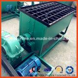 Nuevo tipo mezclador horizontal del fertilizante