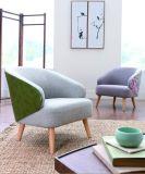 거실 가구 현대 직물 디자인 여가 의자 S6067