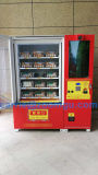 Cooling Beer / Soda / Soft Drink Vending Machine com tela de publicidade 11L (32SP)