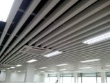 Алюминиевый строительный материал, панель потолка украшения, доказательство пожара, потолок ядровой абсорбциы