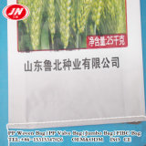 Blé simple ou double d'emballage de pli de sac tissé par pp, maïs