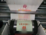 sur Logo Line One-Color machine d'impression flexographique avec Film Machine de soufflage