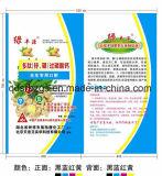 De kleurrijke Plastic pp Geweven Zak van Af:drukken voor Meststof met Uitstekende kwaliteit