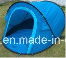 2人の防水即刻のキャンプのドームのテント