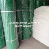 Сетка /Plastic пластичного плетения цыплятины плоская